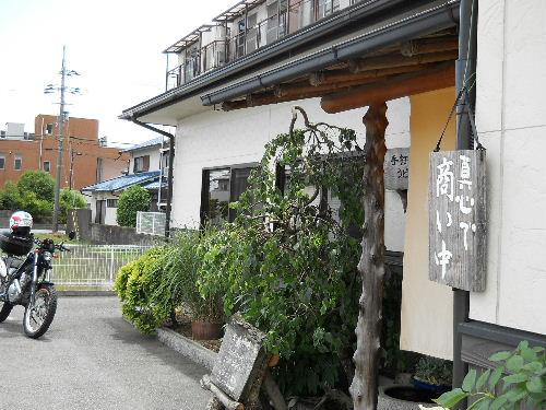 Chikutama_5