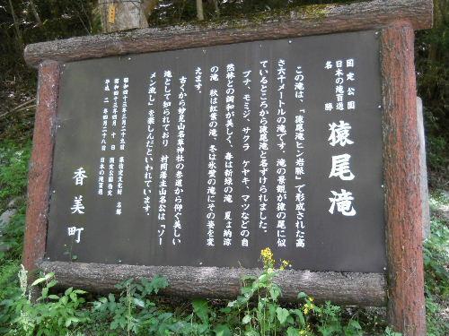 Haruki_6