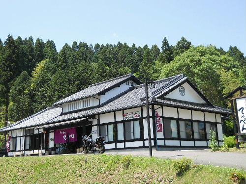 Haruki_8