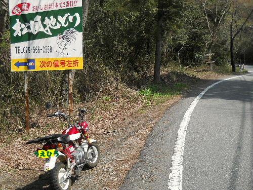 Jidori1