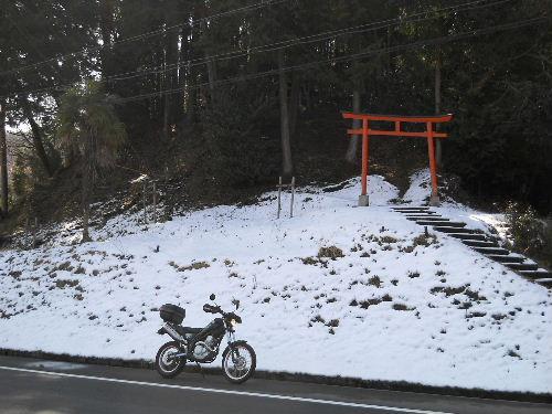 Fuwari1