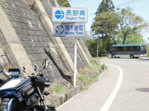 Shinshuu_11