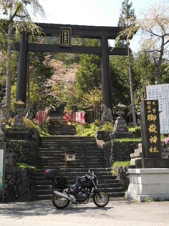 Shinshuu_28