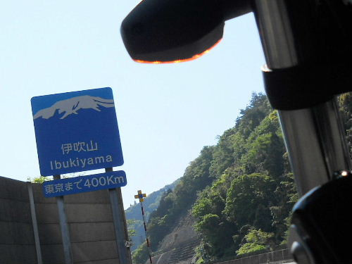 Shinshuu_3