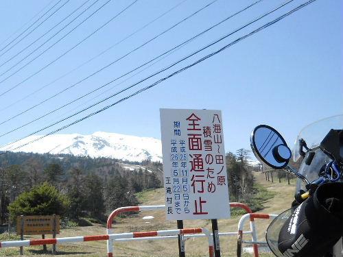 Shinshuu_33