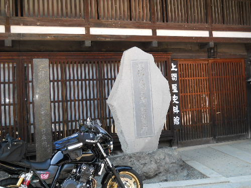 Shinshuu_40_2