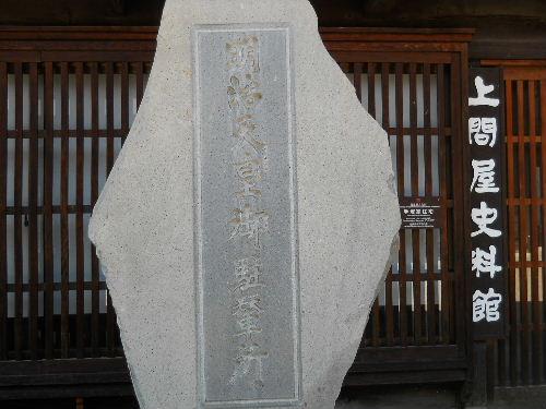 Shinshuu_41_2