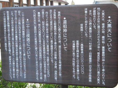 Shinshuu_50