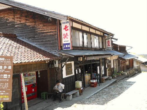 Shinshuu_9