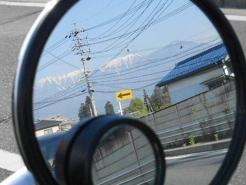 Shinshuu21