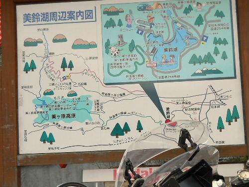Shinshuu2_2
