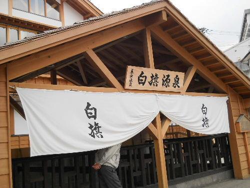 Shinshuu2_61