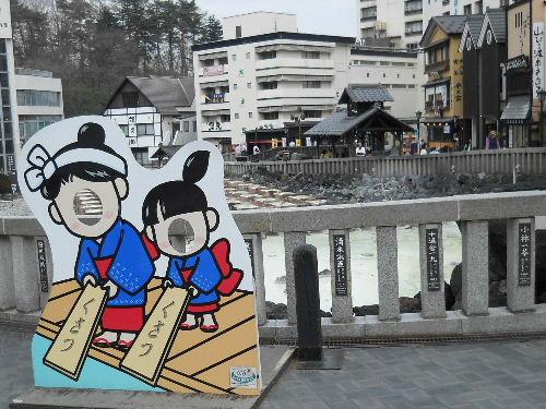 Shinshuu2_63