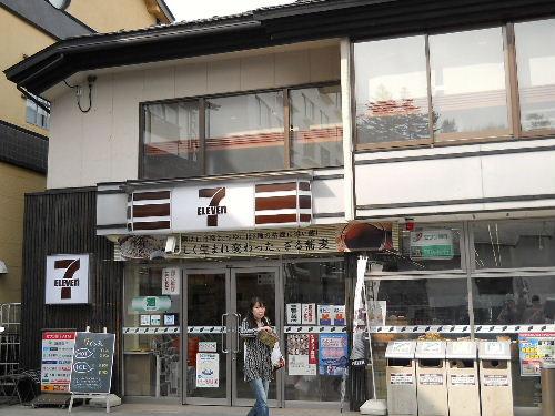 Shinshuu2_65
