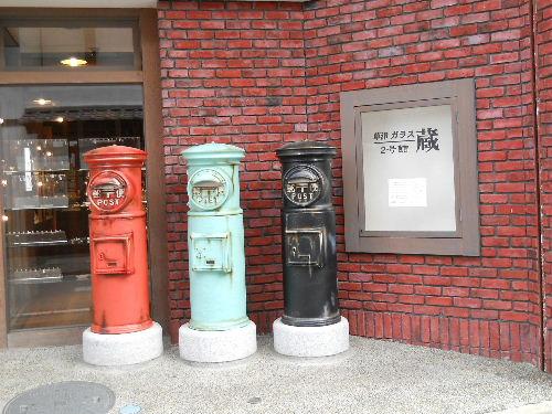 Shinshuu2_66