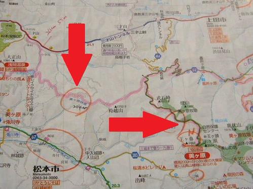 Shinshuu2_77