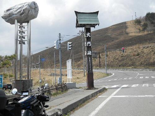 Shinshuu3_17