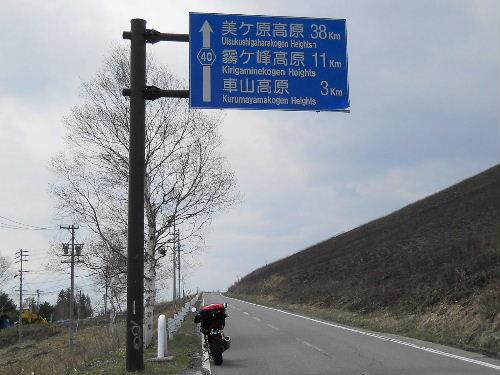 Shinshuu3_18