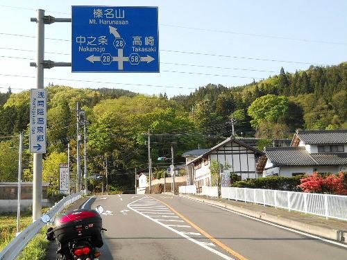 Shinshuu3_5