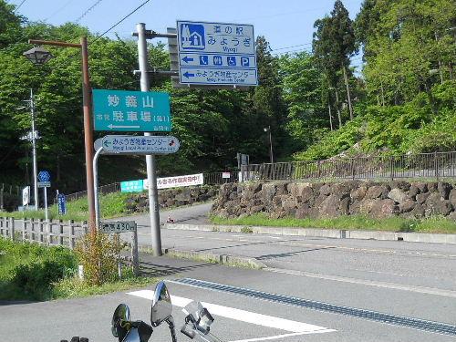 Shinshuu3_8