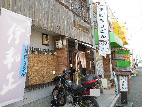 Iwamasa1