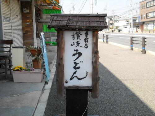 Iwamasa_2