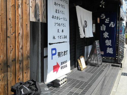 Fukuchan_12