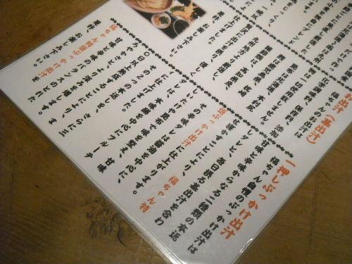 Fukuchan_8