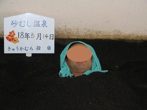 Kyushu10