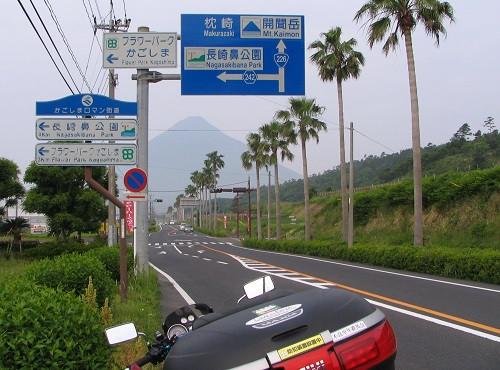 Kyushu11