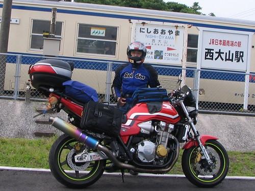 Kyushu12