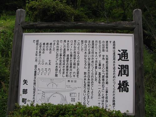 Kyushu14