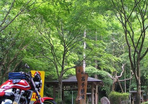 Kyushu15
