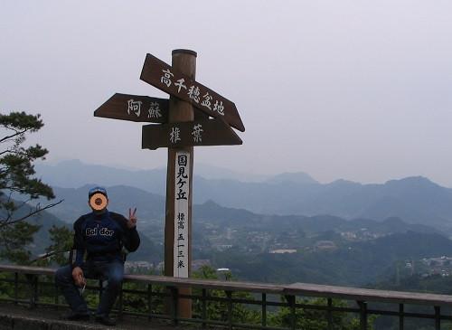 Kyushu16_2