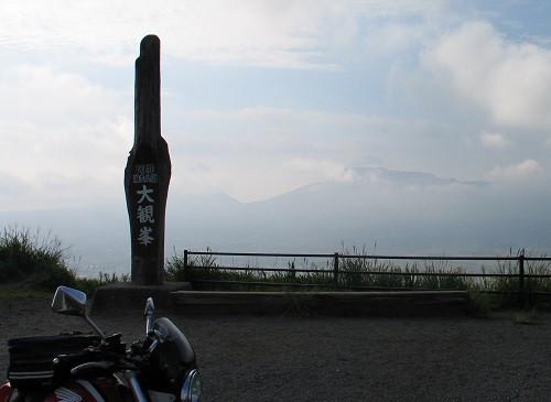 Kyushu22