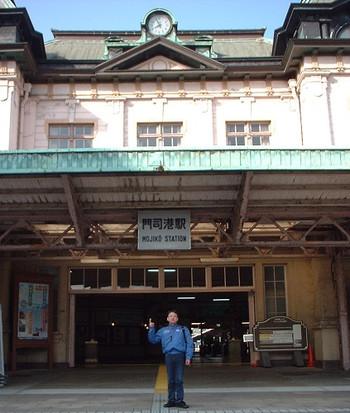 Kyushu24