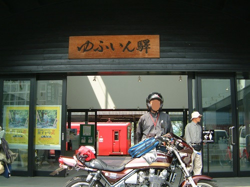 Kyushu3