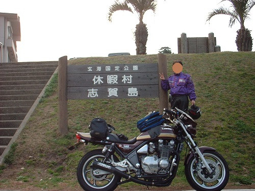 Kyushu4
