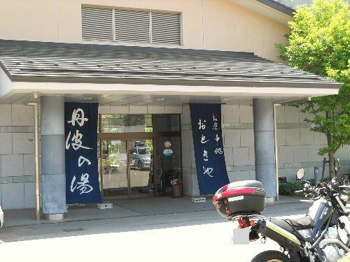 Furudokei_14