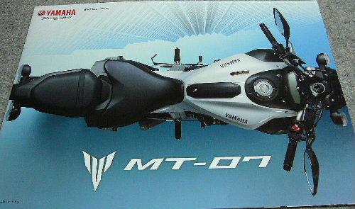 Mt071