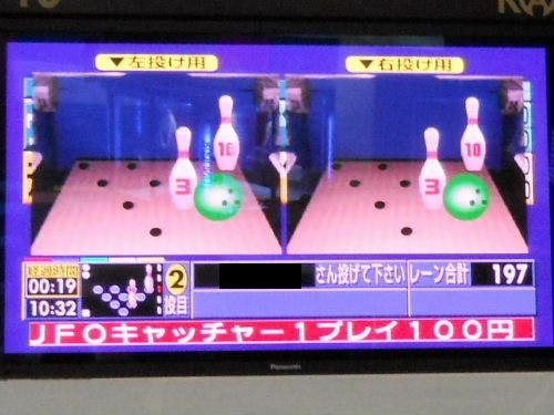 Bowling_5_2
