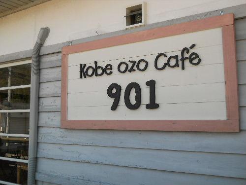 Ozo901_4