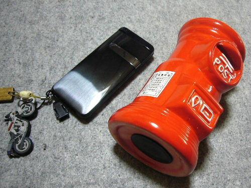 P1150498