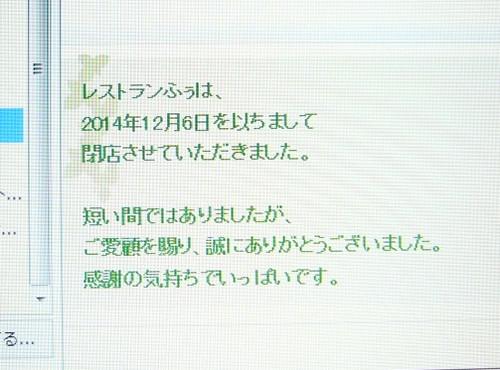Sora_square2