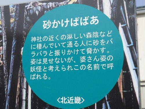 Tottorimatsue_10