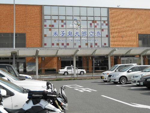 Tottorimatsue_16