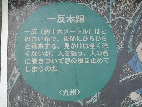 Tottorimatsue_18