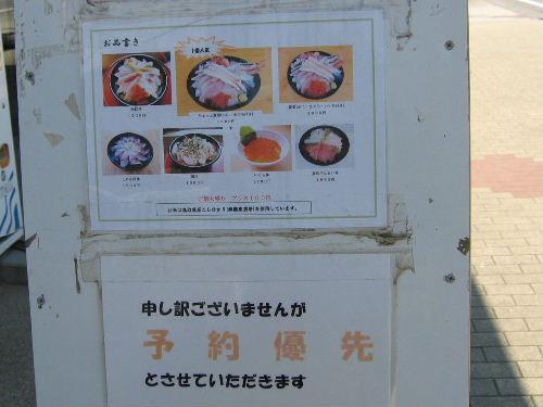Tottorimatsue_38