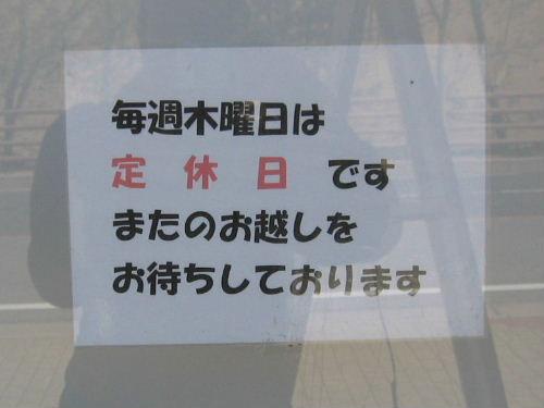 Tottorimatsue_39