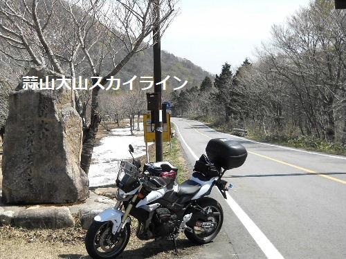 Tottorimatsue_5